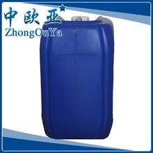 批发销售PTF-602 异噻唑啉酮 水处理杀菌灭藻剂 非氧化新型