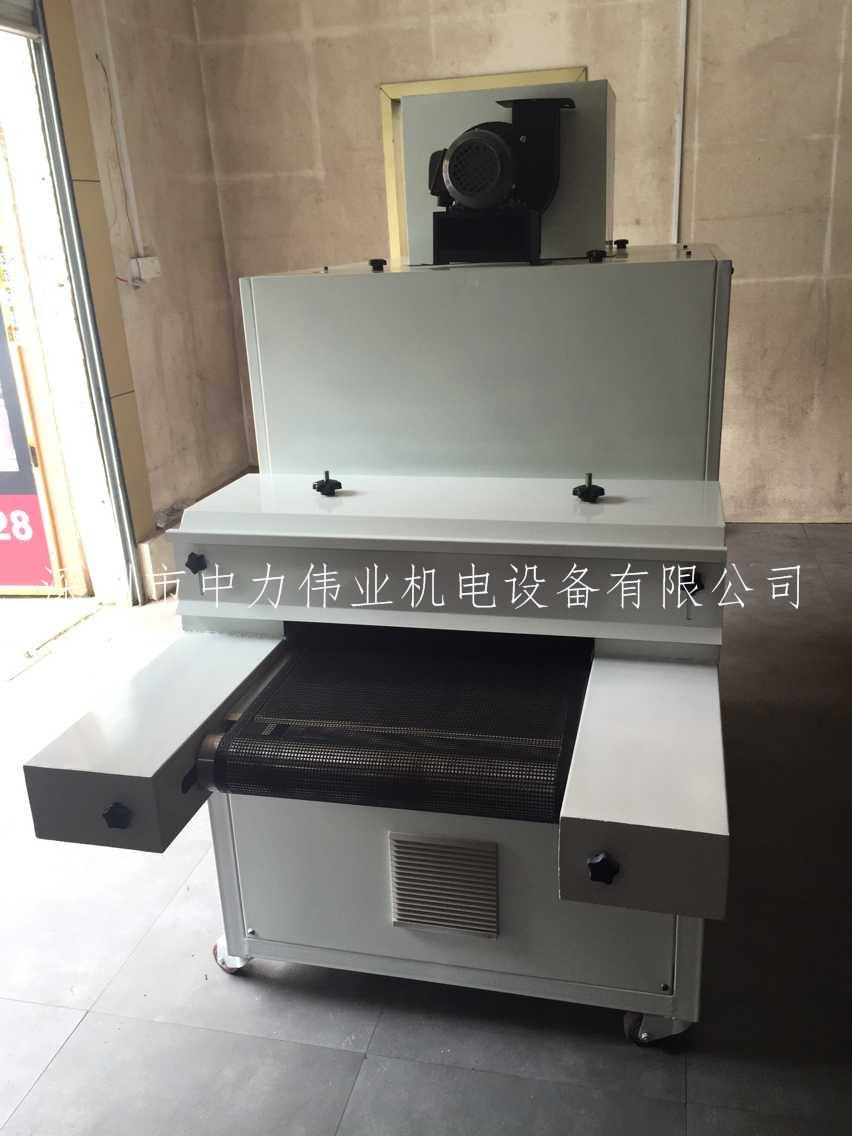 紫外线光固化机_uv光固化机,紫外线烘干炉,质优价廉!