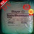 一级代理 热塑性弹性体橡胶 TPU 德国拜耳 3385AU DPS301