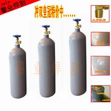 【馨业焊割】6L/8L/10L/12L/14L 氩气瓶 小气瓶 便携气瓶