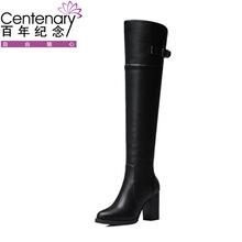 2017冬新款过膝长靴百年纪念圆头女靴粗跟高跟靴 高筒女靴子1099