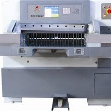 供应QZYK920W对开程控液压切纸机