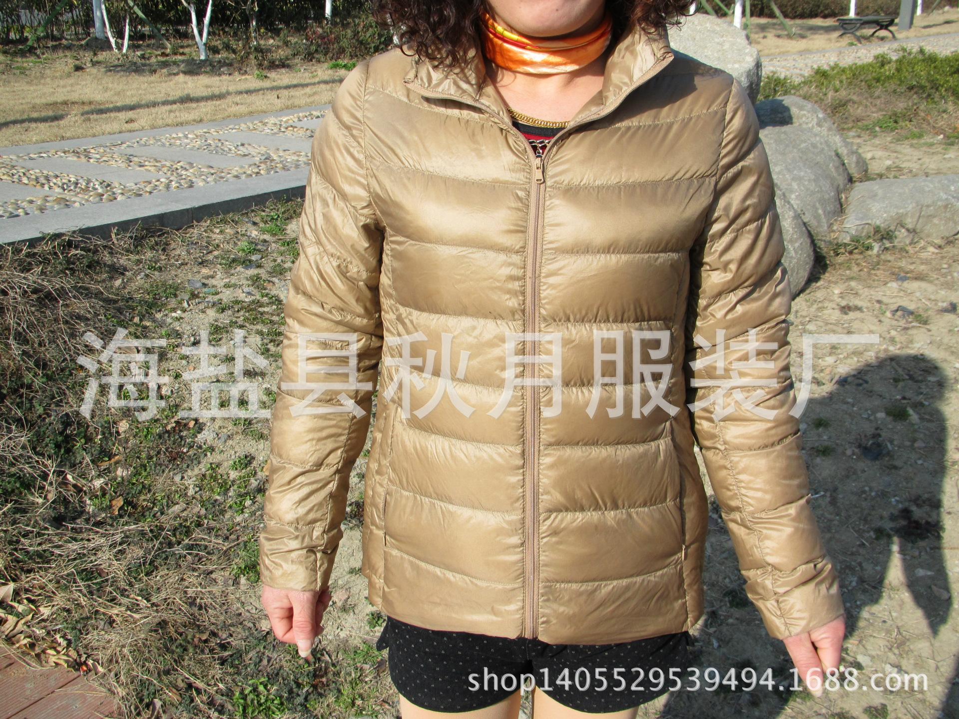 2015厂家直销欧式长袖红色羽绒服价格–中国网库