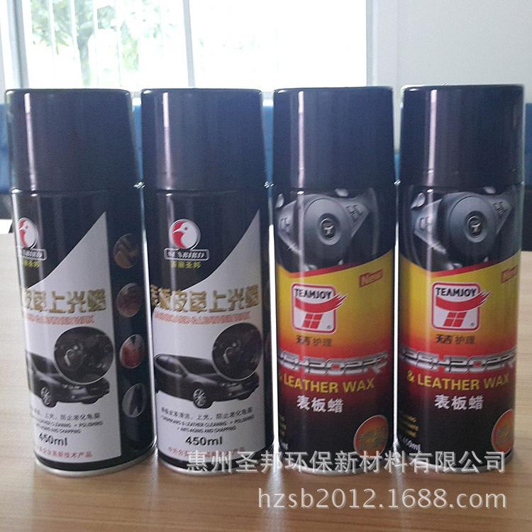 广东表板蜡 汽车清洗表板蜡 皮革表板蜡