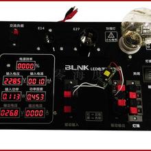 LED驱动电源架 电流 电压 功率 功率因数 效率测试仪 测试