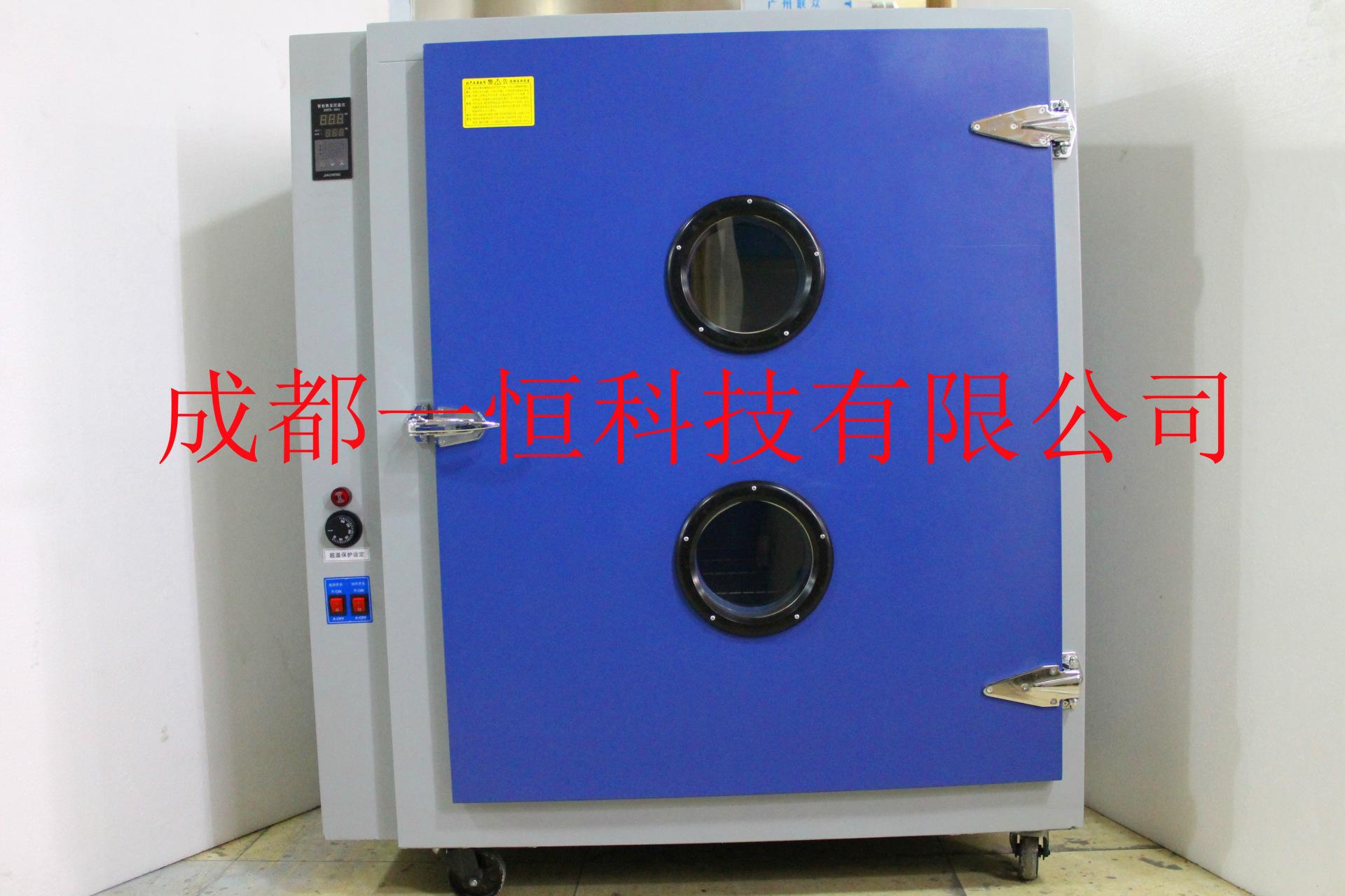 JC101-4A干燥箱 电热 鼓风烘箱 工业烘箱 工业烤箱