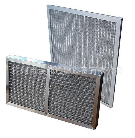 可清洗油烟机过滤网 铝框金属网过滤器 全金属过滤网 粉尘过滤网 价格