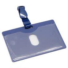 得力展销会卡包卡套10MMX68MM胸卡5742子卡工作牌证件卡50