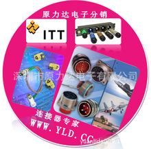ITT連接器原裝進口DEMM9SDA197121481-1017