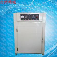 全国厂家***外线烤箱、烤炉、高温烤箱、烘干箱、烘干机