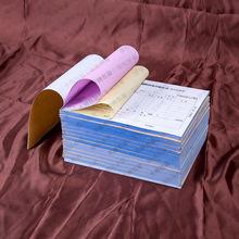 北京商业票据-卡纳印刷-专业生产无碳复写厂家直销供货