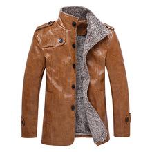 男士秋冬中长款加绒皮毛一体修身皮衣夹克翻领PU保暖风衣外套潮