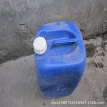 【促销】 有机锡催化剂 T-9