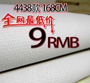 103103厂家直销 双经涂层 油画框喷绘 亚麻布油画布 220CM