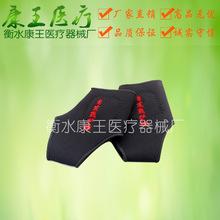 【新品】加工生产定制托玛琳护踝 自发热保暖护踝 远红外磁