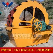 高效洗砂设备石粉洗石机石料洗选设备节能轮斗洗砂机轮式洗砂机