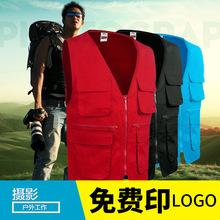 广州记者马夹定制男式多口袋摄影马甲背心印字工作服马甲定做工装
