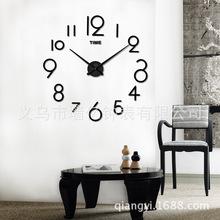 厂家批发时尚简约客厅DIY挂钟墙贴钟3D 创意钟表家居装饰品