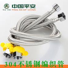 304不锈钢丝编织管 防爆冷热水进水软管龙头马桶热水器上水管