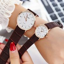 正品牌韩国时尚手表 男士情侣对表学生皮带休闲手表 女款超薄手表