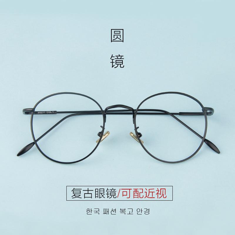镇魂款男女超轻金属平光镜韩版复古文艺圆形眼镜架配近视眼镜框