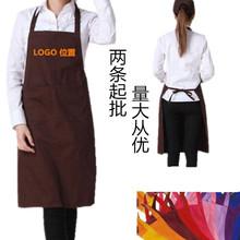 廠家定做批發圍裙廣告純色圍裙餐廳服務員工作服logo定制免費印字