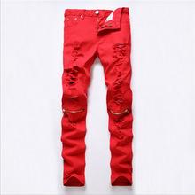 歐美外貿新款彈力韓版男式牛仔褲男裝長褲修身潮拉鏈裝飾休閑褲子