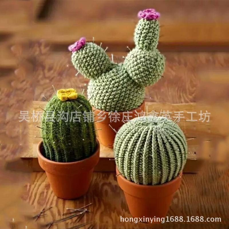厂家专业定制盆栽仙人球毛绒公仔 创意植物手工编织儿童毛线玩具
