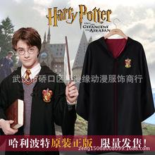 哈利波特魔法袍披风格兰芬多COS服装校服博士表演服现货批发
