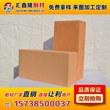 河南耐火砖厂家 直销 轻质保温砖 性能好保温强