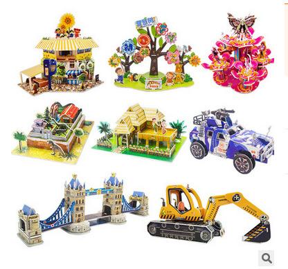 卡通3d立体拼图 益智diy儿童3d纸模型拼图 多款城堡小屋批发