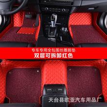 双层汽车脚垫全包围丝圈专用宝马5系320li525li奥迪a4Q5Q3A6L CRV