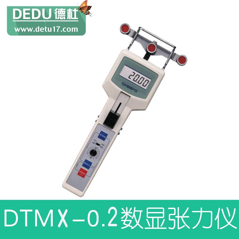 DTMX-0