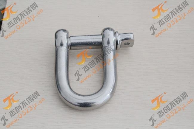现货供应正宗304材质 M25不锈钢欧式D卸扣 欧式D型卸扣 不锈钢欧式D型卸扣