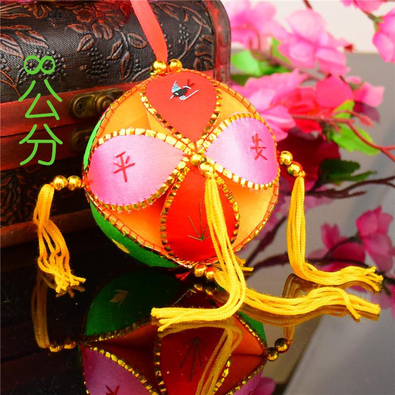 刺绣 广西壮族民间手工艺品绣球 一生平安 民族手工刺绣8公分壮锦绣球图片
