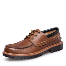 新款男士粗曠皮鞋頭層軟皮鞋戶外擦色真皮商務休閑鞋男時尚男鞋潮