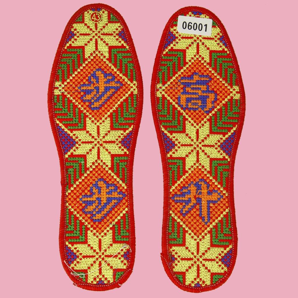 针孔十字绣鞋垫_针孔十字绣鞋垫供应商