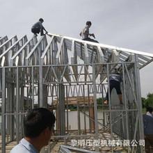 农村别墅轻钢龙骨 轻钢结构组合房屋钢架 装配式住宅专用型钢设备