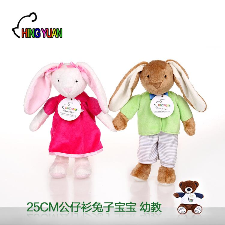 2016爆款可爱兔子宝宝公仔