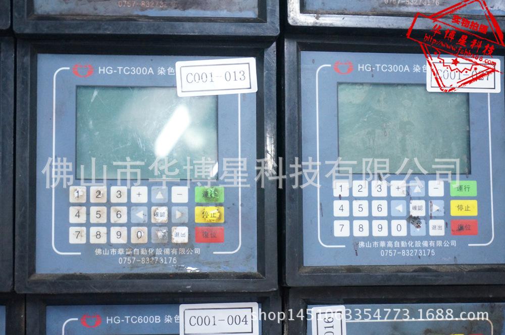HG-TC300A        04