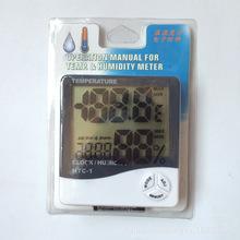 數字溫濕度計 電子溫濕度計 HTC-1大屏幕數顯溫度計 濕度計