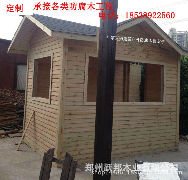 木屋别墅造价 防腐木屋 户外木结构房子 度假木屋 景观木屋