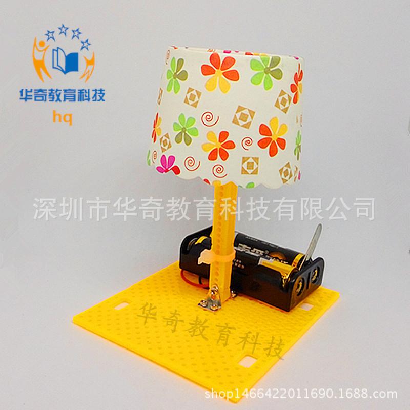 手工制作diy迷你小台灯纸杯台灯环保科技小发明材料套件学生实验