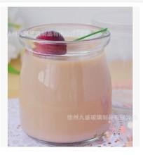 200ml大口布丁瓶 酸奶瓶 果凍杯 奶吧專用