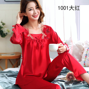 Factory outlets 2016 new high-end women lace long-sleeved silk pajamas home service wholesale spring and summer