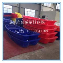 供应塑料渔船 滚塑渔船 旅游观光?#29420;?#33337; 经济美观耐用 3。6