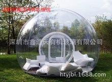 定制有机玻璃半球拼接圆球、半圆球加工、大型透明球亚克力大球