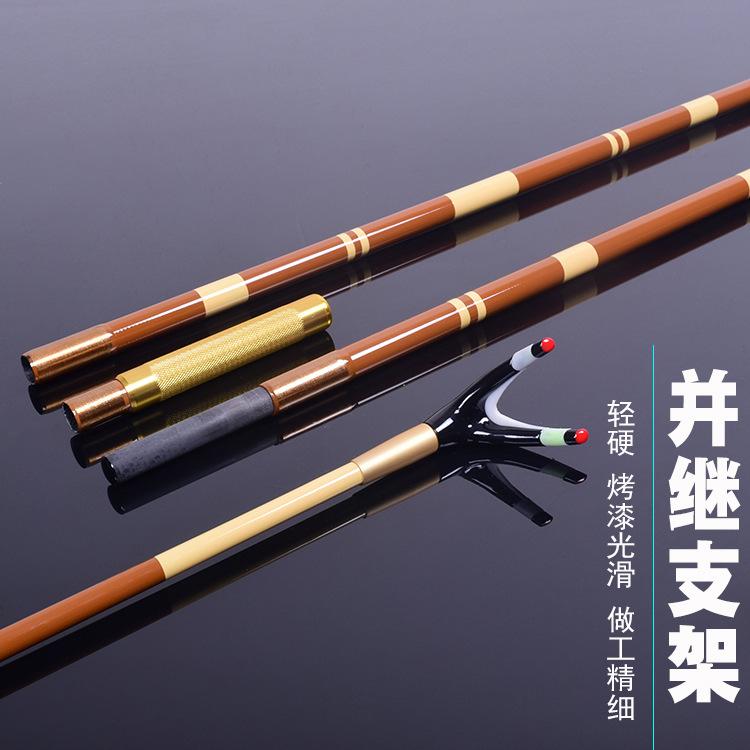 竿挂 2.1米碳素并继鱼竿支架 台钓竿竞技插节炮台