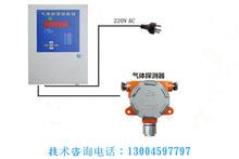 气体报警器/可燃气体报警器/环氧乙烷泄漏浓度探测器正品包邮