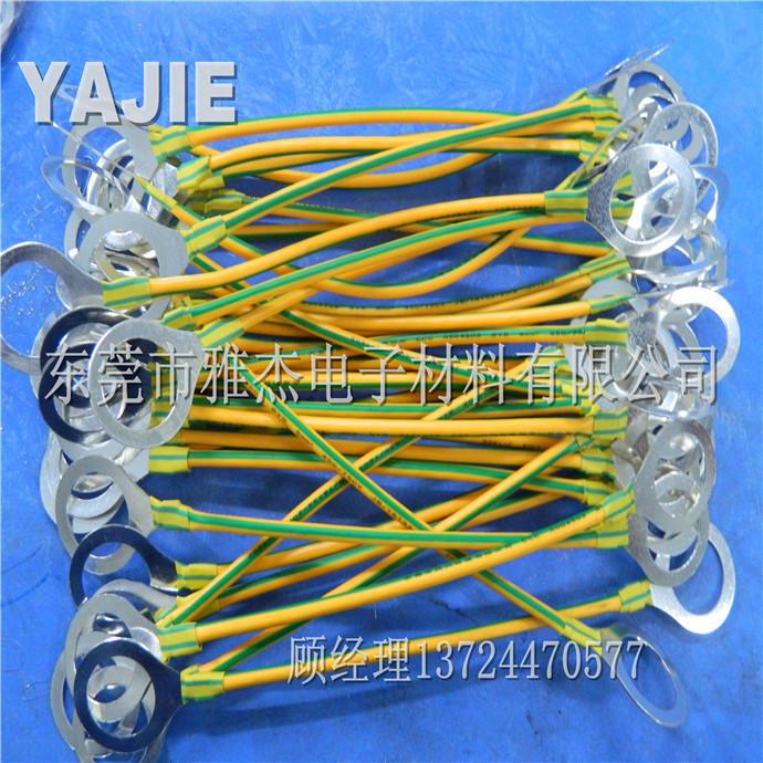 铜编织带跨接线 法兰静电跨接线